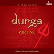 Durga Kirtan Songs