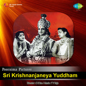 Sri Krishnaajaneya Yudham Songs