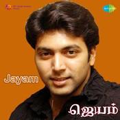 Jayam Songs