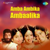 Amba Ambika Ambalika Songs