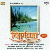Nisarga Raja Vol 5 Songs