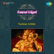 Kamrupi Lokegeet Songs