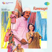 Ramnagri Songs