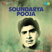 Soundarya Pooja Songs