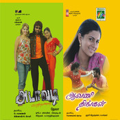 Pattanathu (Language:Tamil;Film:Aavanithingal;Film Artiest:Srikumar, Livingston) Song
