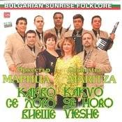 Kakvo Se Horo Vieshe Songs