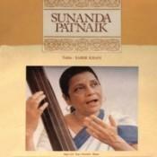 Sunanda Patnaik Cd 1 Songs