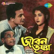 Jeeban Trishna Songs