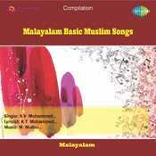 Malayalam Basic Muslim Songs Songs