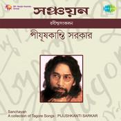Sanchayan Pijushkanti Sarkar Songs