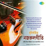 Abismaraniyo Nazrulgeeti Songs