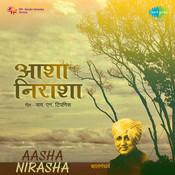 Aasha Nirasha Songs