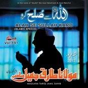Allah Se Sullah Karo, Vol. 191 - Islamic Speech Songs