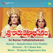 Sri Rama Pattabhishekam Songs