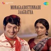 Monagaadostunnadu Jaagratha Songs