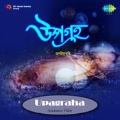 Upagraha Songs