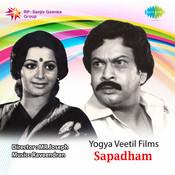 Sapadham Songs