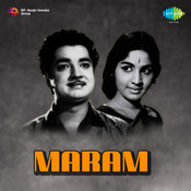 Maram Asm Songs