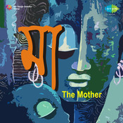 The Mother (bengali Devotional) Songs