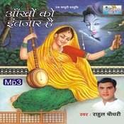Ankhon Ko Intzaar Hai Songs
