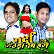 Tohre Naam Se Dhadake Jiyara Song