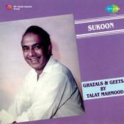 The Golden Collection - Talat Mahmood - Sukoon Vol 1 Songs