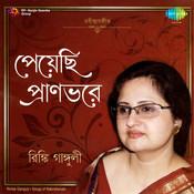 Peyechhi Pranbhore Songs