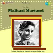 Malhari Martand Songs
