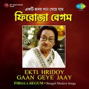 Ekti Hridoy Gaan Geye Jaay Songs