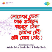 Assamese Songs Asoke Deka Songs