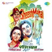 Sheesh Mahal Songs