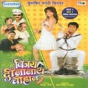 Vijay Deenanath Chauhan Songs