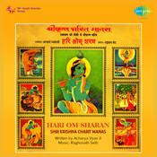 Shri Krishna Charit Manas Hari Om Shara Songs