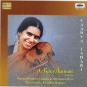 A Kanyakumari Vadya Lahari Violin Songs