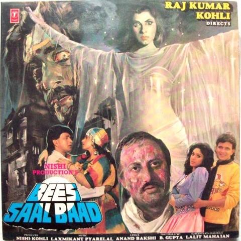 Tamil Movie Songs Hindi Version