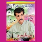 Alam Masroor - Brahvi Songs Vol. 104 Songs