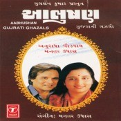 Aabhushan Songs