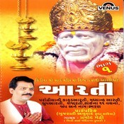 Aarti Bhag - 1 (Gujarati) Songs