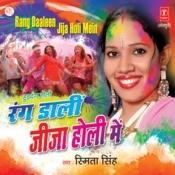 Rang Daalin Jija Holi Mein Songs