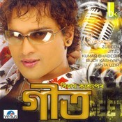 Geet- Album Songs