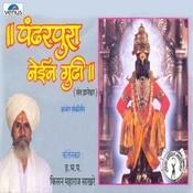 Majhe Jeevichi Aawadi-Pandharpura Nein Gudhi-Purvardhart - A Song