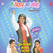 Main Bihar Ka Chhora Songs
