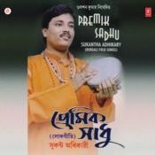 Premik Sadhu Songs