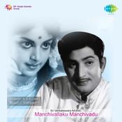 Manchivallaku Manchivadu Songs