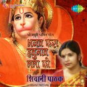 Bhajan Kara Hanuman Lala Ki Songs