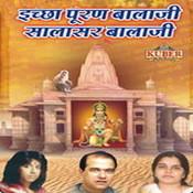 Icchapuran Balaji Songs