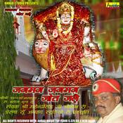 Jagmag Jagmag Jyot Jale Songs