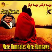 Mere humnawa serial ost title song | cinekhabar youtube.