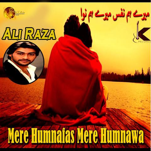 Humnava mere mp3 download jubin nautiyal hindi song 2018 filmy song.