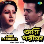 Agnipariksha Songs